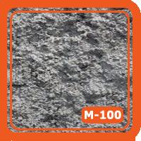 Бетон товарный В-7,5 (М-100)